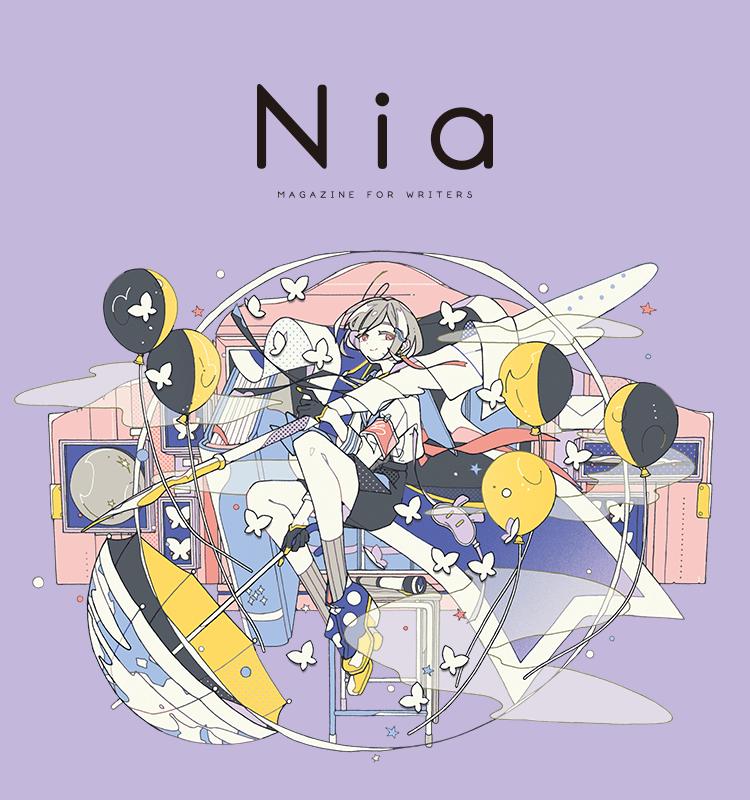 Nia vol.5