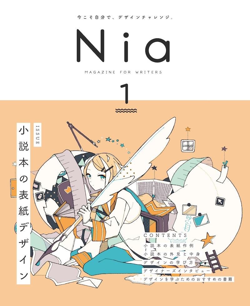 <em>Nia</em><i>vol.01</i>